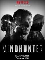 Mindhunter 1. Sezon 7. Bölüm Türkçe Full 720p izle