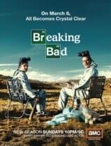 Breaking Bad 2.Sezon 5.Bölüm Türkçe Full HD izle